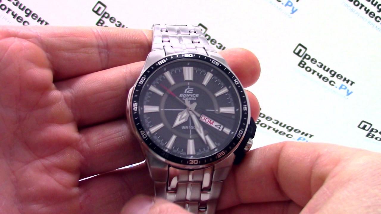 Часы Casio EDIFICE EFR-106D-1A