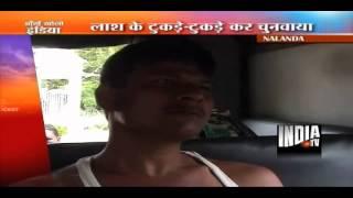 Man hacks wife, daughter to death in Nalanda