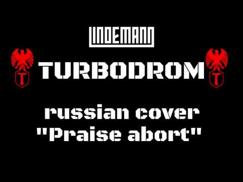 Praise abort (Lindemann) Russian Vocal Cover by TURBODROM