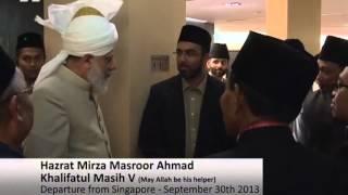 Arrival of Hazrat Mirza Masroor Ahmad at Sydney 2013