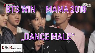 [MAMA Japan 2018] BTS Win: Dance Male - ENG/GER SUB (181212)