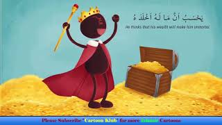 Quran Recitation Surah Al Humazah - Surah for Kids - Cartoon Klub Islamic Series