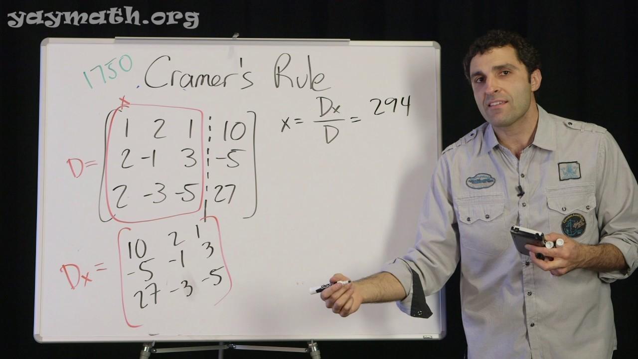 Algebra 2 Cramers Rule Youtube