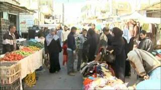 Gazans fleeced in investment scam - 5 Dec 09 thumbnail