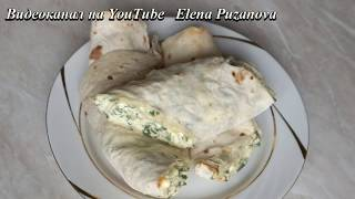 Рулет из лаваша с творогом pita bread with cheese and herbs
