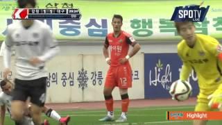 2015 K리그 챌린지 42R 강원FC vs 대구FC 하이라이트