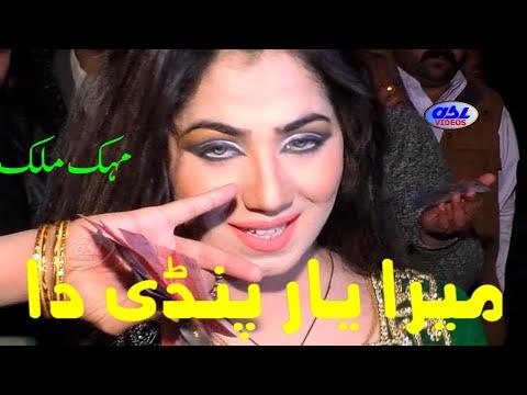 Mehak Malik Mera Yar Pindi Da Asi Videos