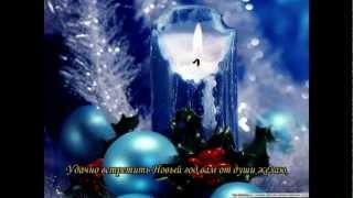 Видео открытка с Наступающим Новым годом
