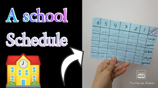 Making a school craft wich is a school schedule صنع جدول الحصص سهل للمدرسة