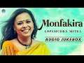 Download Lopamudra Mitra : Monfakira | Bangla New Songs 2017 | Bangla Folk Songs | BengaliHits MP3 song and Music Video