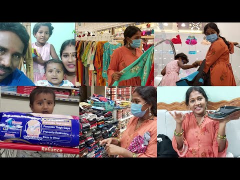 Shopping vlog / A day in my shopping vlog / Reliance mart offers / ரொம்ப நாள் தேடி வாங்கிட்டேன்