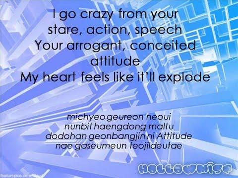 Shinee Electric Heart Lyrics