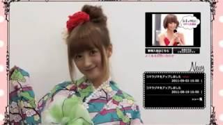 小松彩夏が分かりやすくayaka502vipへの入会方法をお教えします!