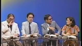 1983年 11PM 月曜イレブン テレビCM30年史 PART-4 大橋巨泉 松岡きっこ 小林克也
