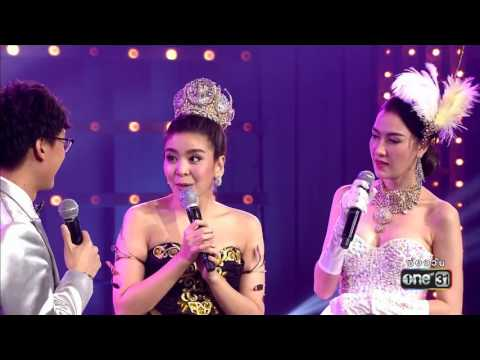 EP.22 - ราชินีหมอลำ IN CONCERT