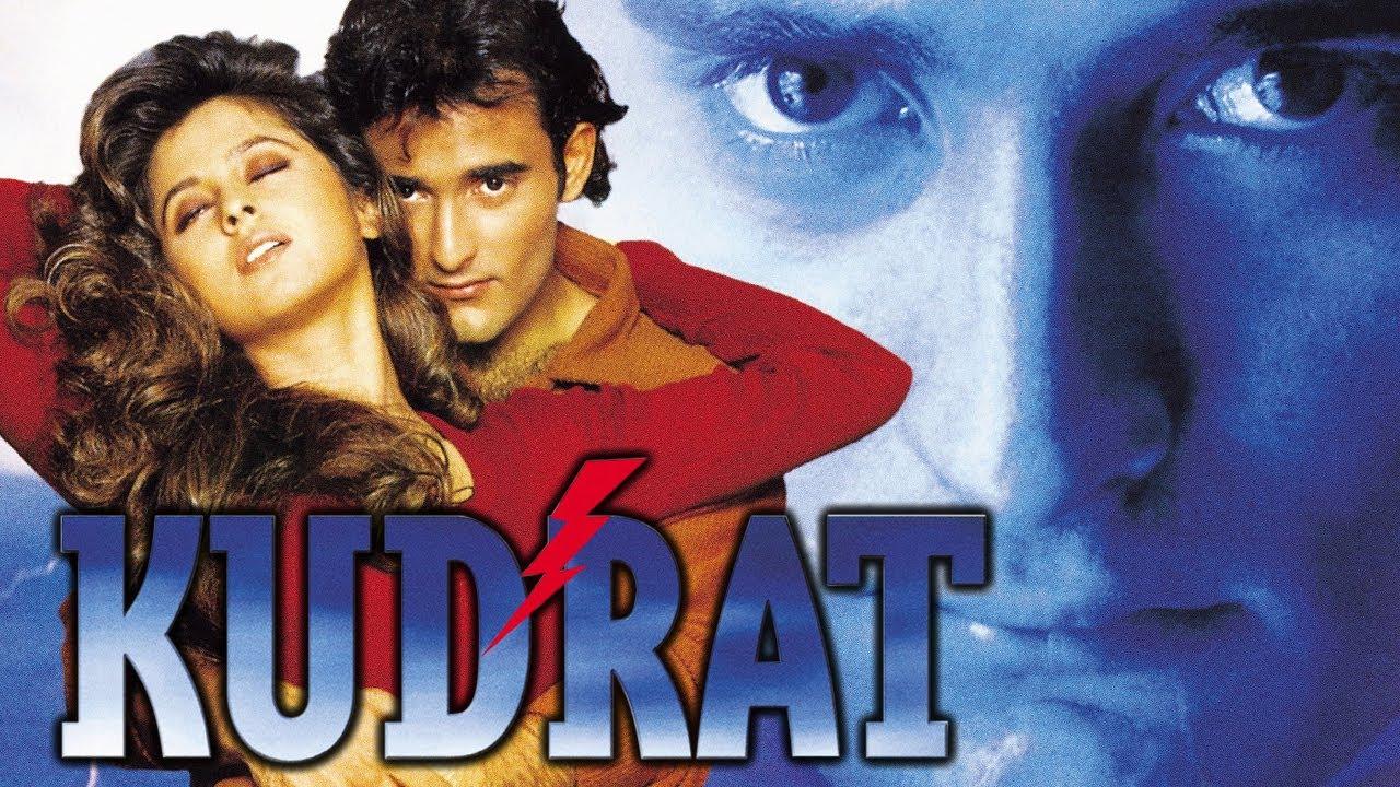 Download Kudrat (1998) Full Hindi Movie | Akshaye Khanna, Urmila Matondkar, Aruna Irani, Paresh Rawal