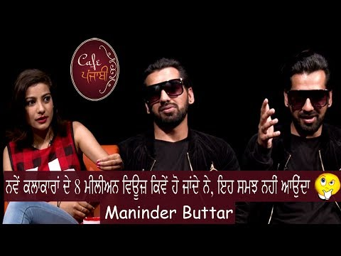 Maninder Buttar | Kaali Hummer | Exclusive Interview | Cafe