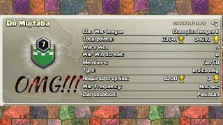 Dr Mujtaba #NO.1 CLAN ///Hacker OR ??? 😱😱😱 CLASH OF CLANS BY US SOLVERS