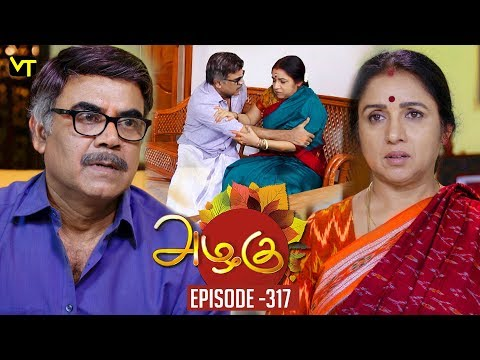 Azhagu Tamil Serial Full Episode