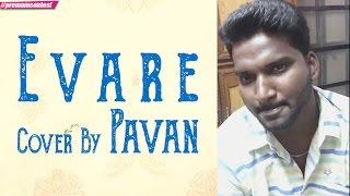 Download Hindi Video Songs - Evare - Cover By Pavan ♪♪ #premamcontest