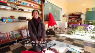 Vistabella  documental lenyador y hada 스페인 나무꾼과 한국 선녀