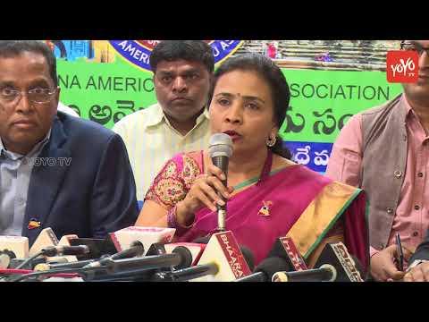Telangana American Telugu Association(TATA) Press Meet In Hyderabad | YOYO TV Channel