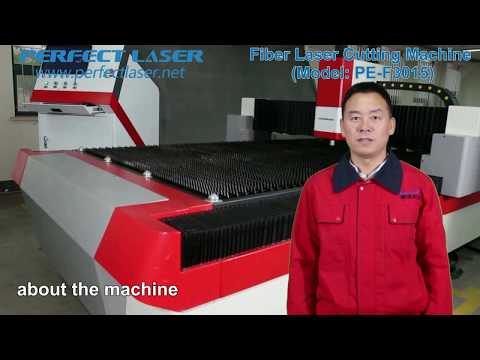 Perfect Laser Engineer Introduction Video with  Fiber Laser Cutting Machine
