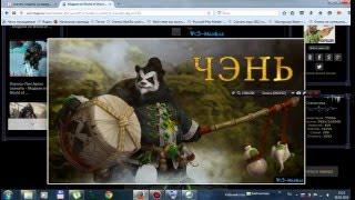 как устанавливать модели на Warcraft III? Легко!