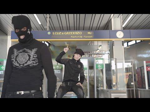 1.Cuz X Greekazo - FÖRSENT (OFFICIAL MUSIC VIDEO)