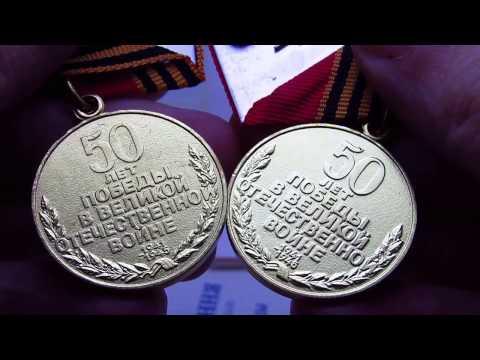 Ордени та медалі україни нові серії фото