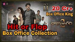 Raju gari gadhi 2 worldwide box office collection-16th oct 2017 (nagarjuna akkineni)