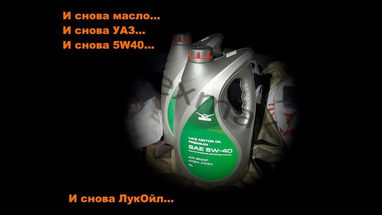 Стеклоочиститель в сборе УАЗ Патриот - YouTube