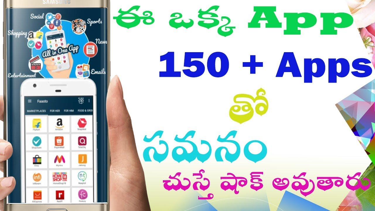 All In One Android App In Telugu   Best Android Application 2018 Telugu Tech