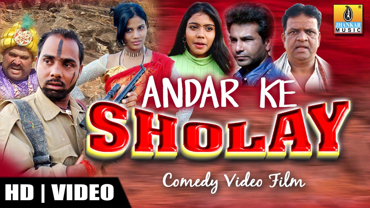 New picture 2020 song hindi dj mp3 download ringtones