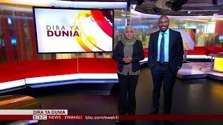BBC DIRA YA DUNIA ALHAMISI 26.07.2018