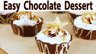 Chocolate Dessert Recipe Tasty Easy Dessert Christmas Special चॉकलेट डिजर्ट रेसिपी