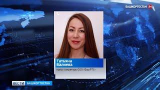 """В """"БашРТС"""" прокомментировали рост цен за отопление в платежках уфимцев"""