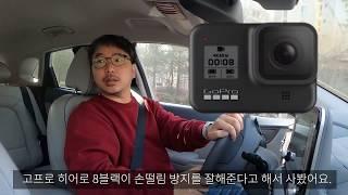 액션캠 & 판교…