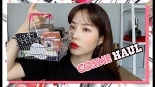 최근에 구매한 화장품 보여드릴게요 백화점 로드샵 하울 cosme haul 채소 chaeso