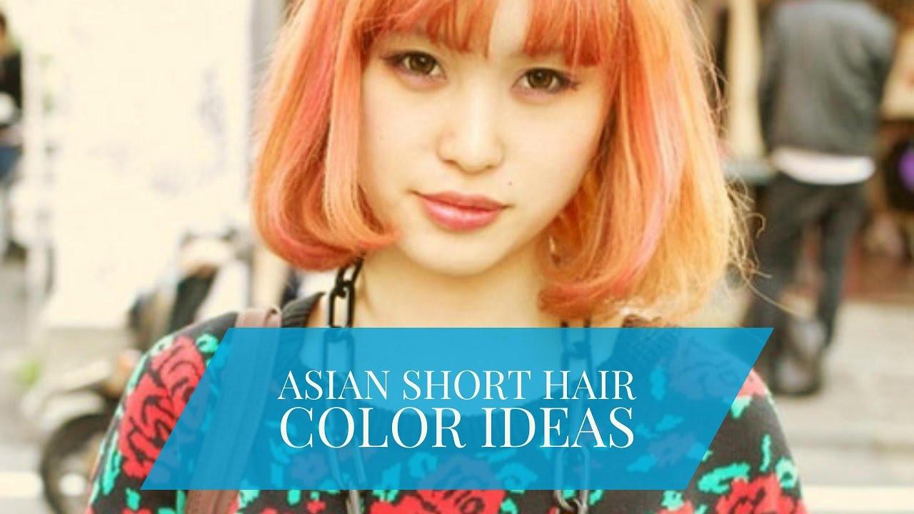 Asian short hair color ideas youtube asian short hair color ideas urmus Images
