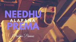 Telugu Christian Song, Needhu Prema, 2014 (ALAPANA) - Prabhu Pammi