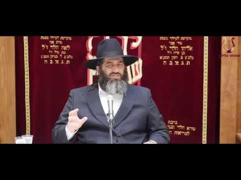 הרב רונן שאולוב - ותשובה ותפילה וצדקה מעבירין את רוע הגזירה - חידוש מדהים ליום הכיפורים !!!