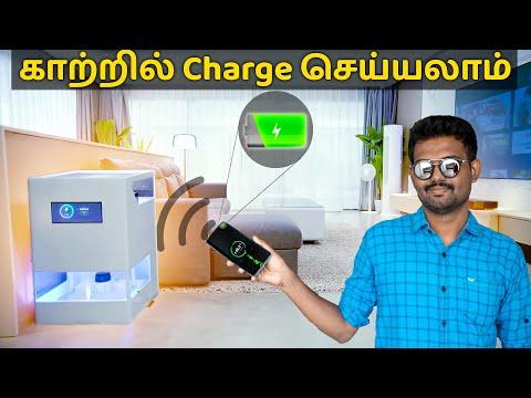 காற்றில் Charge செய்யலாம் ⚡⚡⚡   Mi Air Charging Technology Explained in Tamil   Tech Boss