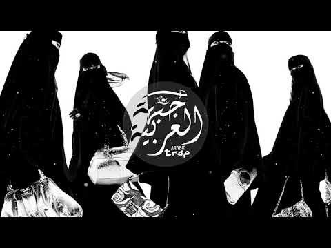 FG - Dah Elly ( Best Arabic Trap Remix )