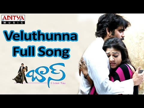 Veluthunna Full Song || Boss Telugu Movie || Nagarjuna ,Nayantara