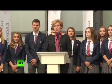 Выступление Лаврова в гимназии имени Е. М. Примакова