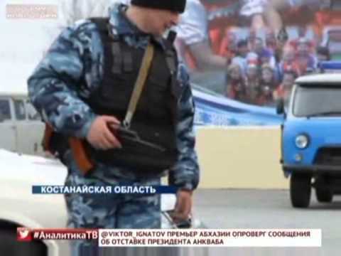 знакомство казахстан рудный