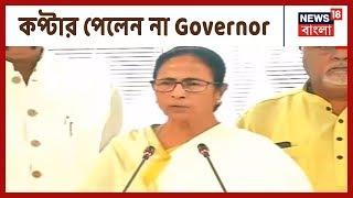 Bulbul এর জেরে পেছল পরীক্ষা, ফের কপ্টার পেলেন না Governor Jagdeep Dhankhar, প্রতিক্রিয়া তৃণমূলের