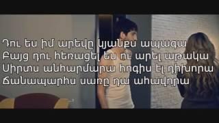 1+1 TiKo / Vram - Es Sirum Em Qo Achqery (Lyrics)