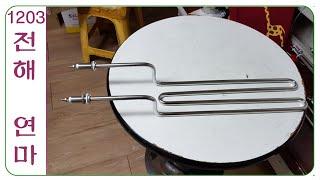 항온항습기 반도체 장비 히터 제작 01 // 히터 표면…